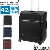 ギャレリア Bag&Luggage(ギャレリアバックアンドラゲッジ)のバッグ・鞄/キャリーバッグ・スーツケース