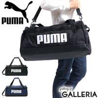 ギャレリア Bag&Luggage | GLNB0006826