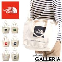 ギャレリア Bag&Luggage | GLNB0000412