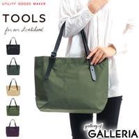 ギャレリア Bag&Luggage | GLNB0005521