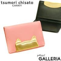 ギャレリア Bag&Luggage(ギャレリアバックアンドラゲッジ)の小物/パスケース・定期入れ・カードケース