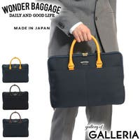 ギャレリア Bag&Luggage(ギャレリアバックアンドラゲッジ)のバッグ・鞄/ビジネスバッグ
