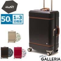 ギャレリア Bag&Luggage | GLNB0007664
