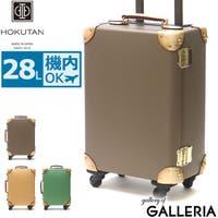 ギャレリア Bag&Luggage | GLNB0007993