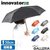 ギャレリア Bag&Luggage(ギャレリアバックアンドラゲッジ)の小物/傘・日傘・折りたたみ傘