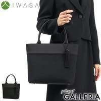 ギャレリア Bag&Luggage | GLNB0008001