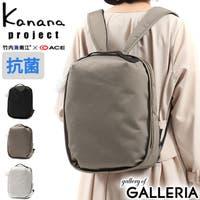 ギャレリア Bag&Luggage | GLNB0006969