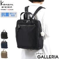 ギャレリア Bag&Luggage | GLNB0008081