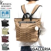 ギャレリア Bag&Luggage | GLNB0008079