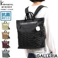 ギャレリア Bag&Luggage | GLNB0008080