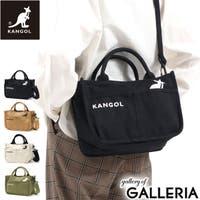 ギャレリア Bag&Luggage | GLNB0007705