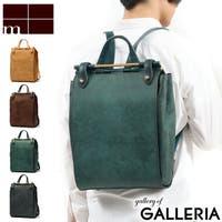 ギャレリア Bag&Luggage | GLNB0007988
