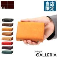 ギャレリア Bag&Luggage | GLNB0007667
