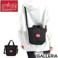 ギャレリア Bag&Luggage | GLNB0004669