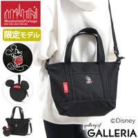 ギャレリア Bag&Luggage | GLNB0008205