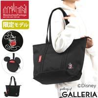 ギャレリア Bag&Luggage | GLNB0008206