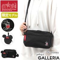 ギャレリア Bag&Luggage | GLNB0008207