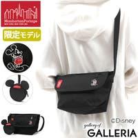 ギャレリア Bag&Luggage | GLNB0008208