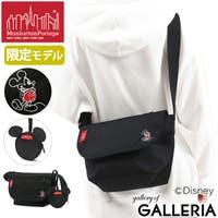 ギャレリア Bag&Luggage | GLNB0008209