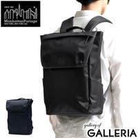 ギャレリア Bag&Luggage | GLNB0007970