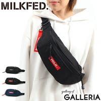 ギャレリア Bag&Luggage | GLNB0007123