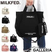 ギャレリア Bag&Luggage | GLNB0008105