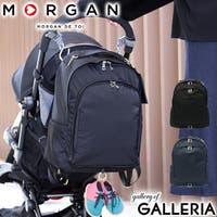 ギャレリア Bag&Luggage(ギャレリアバックアンドラゲッジ)のマタニティ/ママバッグ・グッズ類