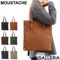 ギャレリア Bag&Luggage | GLNB0007980