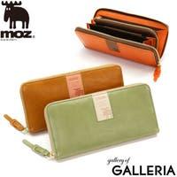 ギャレリア Bag&Luggage | GLNB0007641