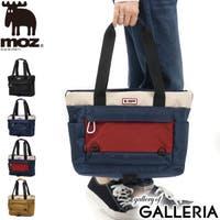 ギャレリア Bag&Luggage | GLNB0007707