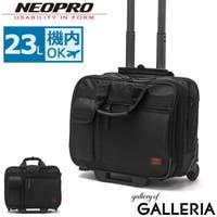 ギャレリア Bag&Luggage | GLNB0008015
