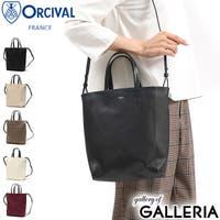 ギャレリア Bag&Luggage | GLNB0008246