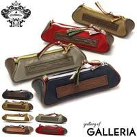 ギャレリア Bag&Luggage(ギャレリアニズム)の文房具/ペン類・ペンケース