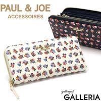ギャレリア Bag&Luggage | GLNB0007189