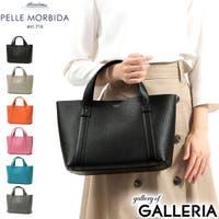 ギャレリア Bag&Luggage | GLNB0008294