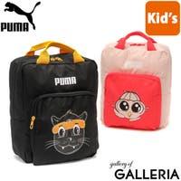 ギャレリア Bag&Luggage | GLNB0008020