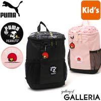 ギャレリア Bag&Luggage | GLNB0007991