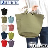 ギャレリア Bag&Luggage | GLNB0007649