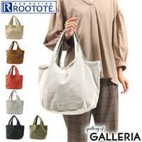 ギャレリア Bag&Luggage | GLNB0008241