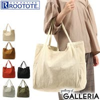 ギャレリア Bag&Luggage | GLNB0008242