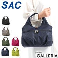 ギャレリア Bag&Luggage | GLNB0006174
