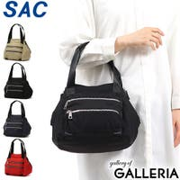 ギャレリア Bag&Luggage | GLNB0007729
