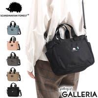 ギャレリア Bag&Luggage | GLNB0008282