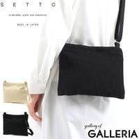 ギャレリア Bag&Luggage | GLNB0008279