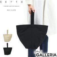 ギャレリア Bag&Luggage   GLNB0008252
