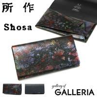 ギャレリア Bag&Luggage | GLNB0006221