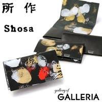 ギャレリア Bag&Luggage(ギャレリアニズム)の小物/パスケース・定期入れ・カードケース