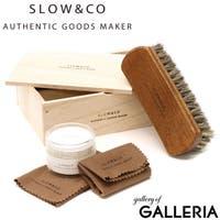 ギャレリア Bag&Luggage(ギャレリアバックアンドラゲッジ)のシューズ・靴/シューケアグッズ