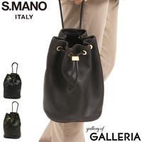 ギャレリア Bag&Luggage(ギャレリアバックアンドラゲッジ)のバッグ・鞄/クラッチバッグ