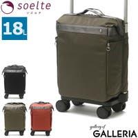 ギャレリア Bag&Luggage | GLNB0007712